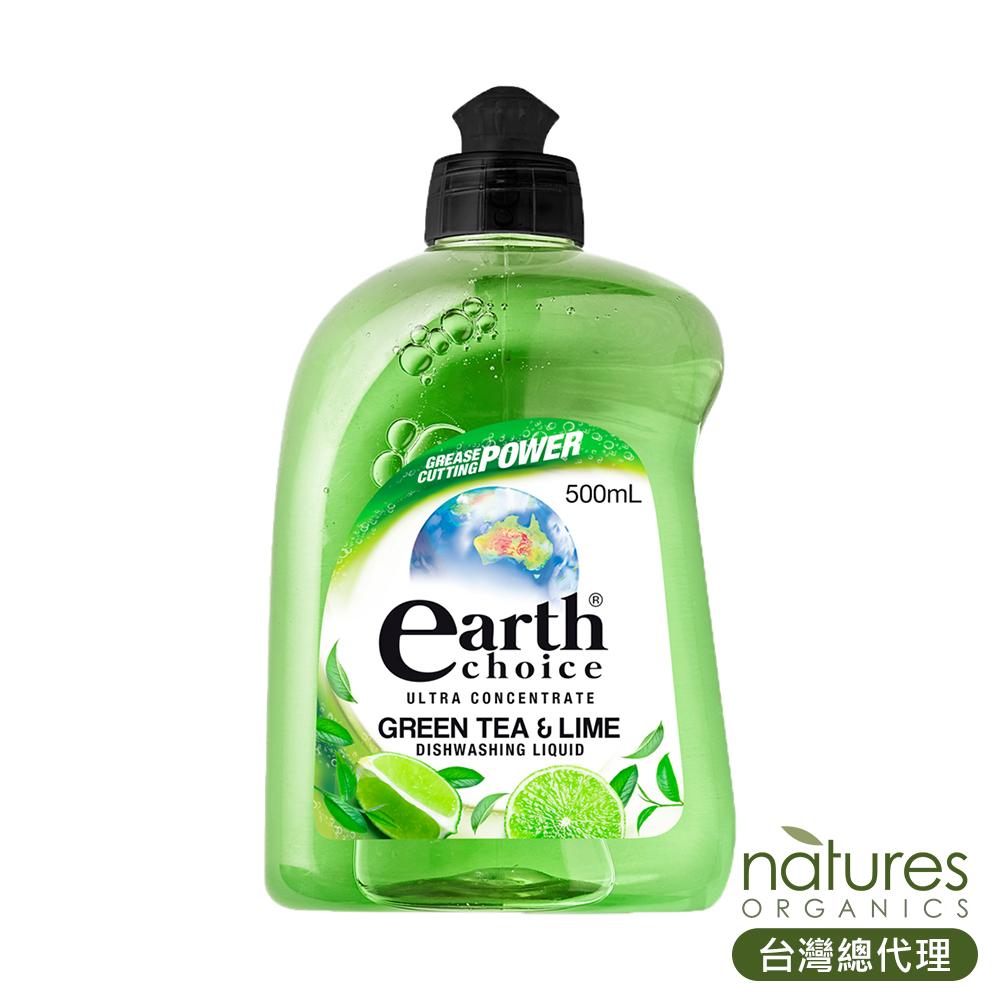 【澳洲Natures Organics】天然植粹濃縮洗碗精(綠茶萊姆)500ml