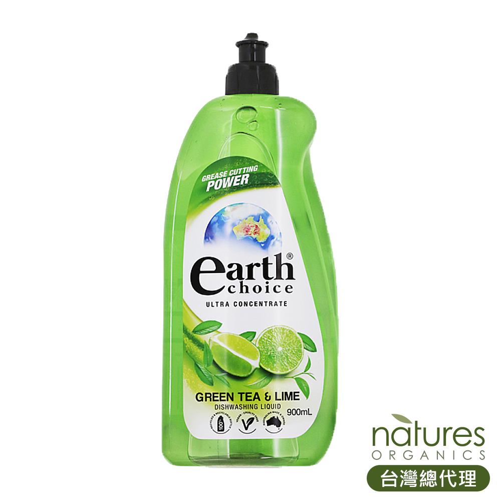 【澳洲Natures Organics】天然植粹濃縮洗碗精(綠茶萊姆)900ml