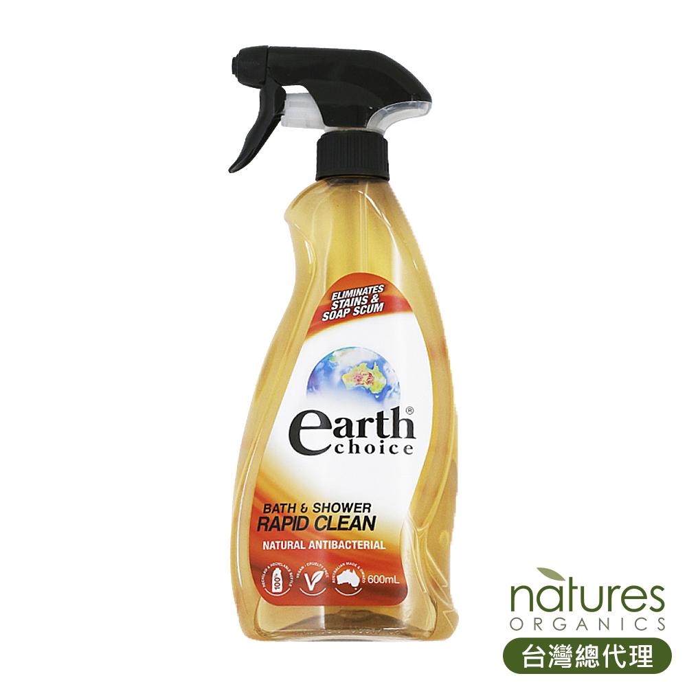 【澳洲Natures Organics】天然植粹浴室清潔劑600ml