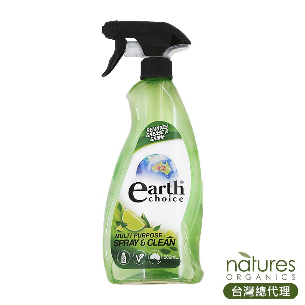【澳洲Natures Organics】天然植粹多功能清潔劑600ml