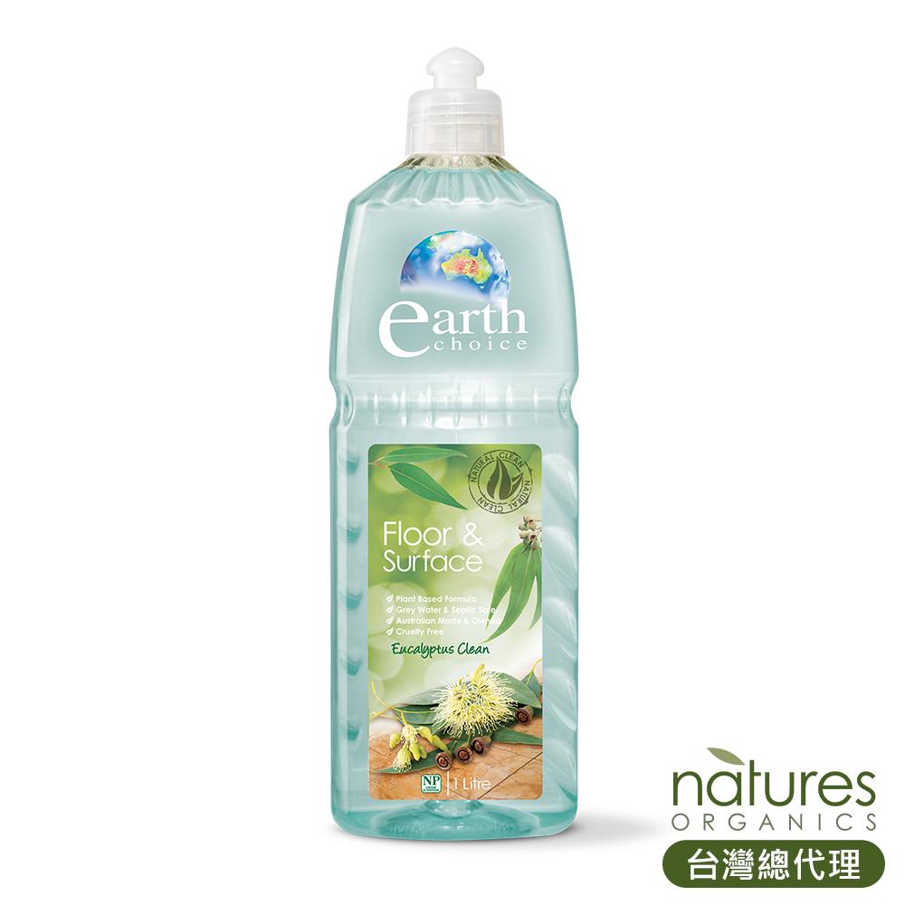 【澳洲Natures Organics】天然植粹地板清潔劑1L