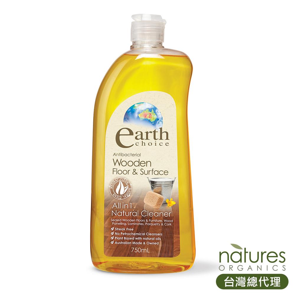 【澳洲Natures Organics】天然植粹木質地板保養清潔劑750ml