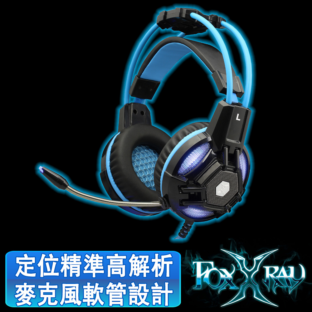 FOXXRAY咆哮響狐電競耳機麥克風FXR-BAL-13