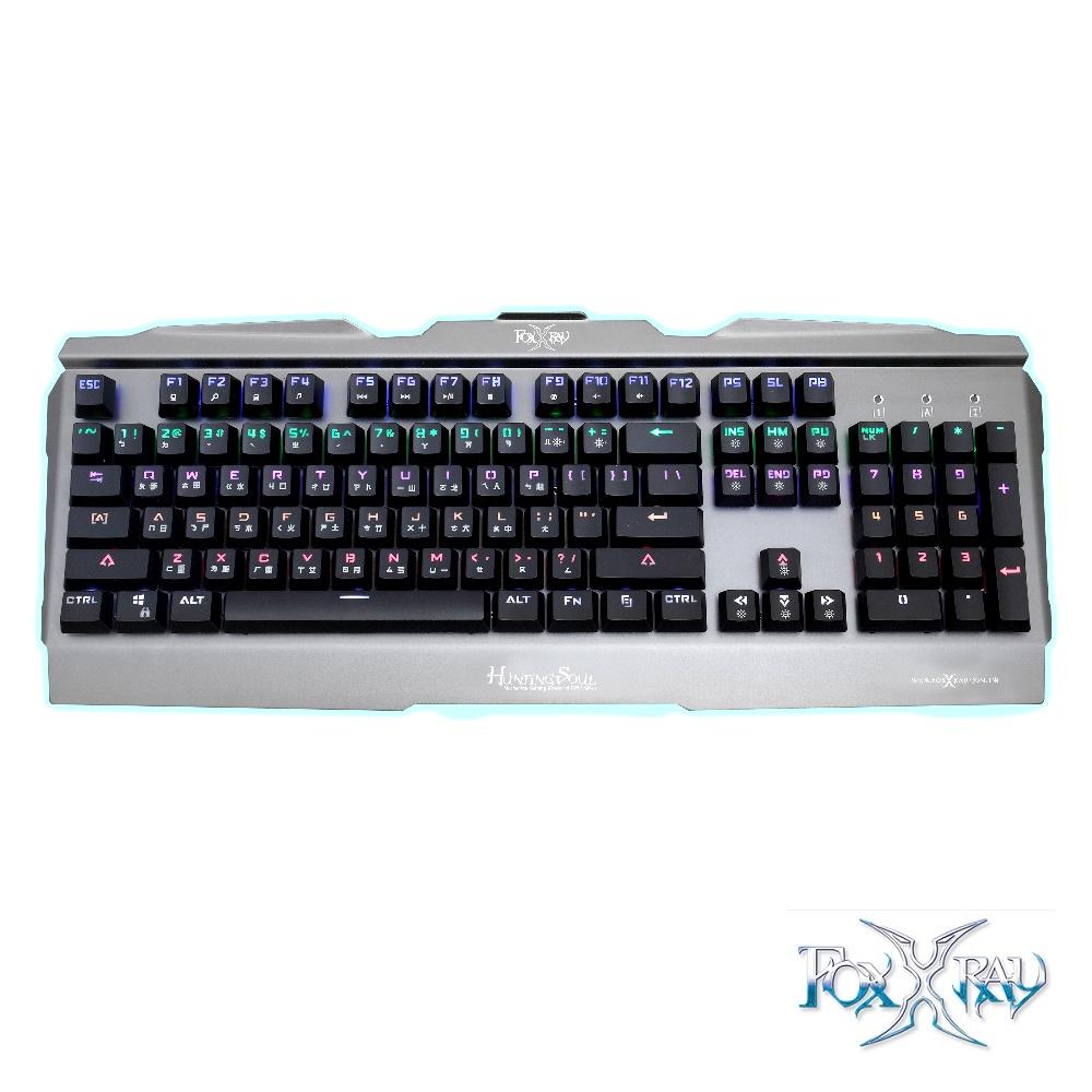 FOXXRAY狩魂戰狐機械電競鍵盤FXR-HKM-07
