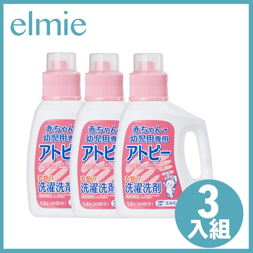 【日本elmie愛兒美】呵護寶貝濃縮洗衣精3件組