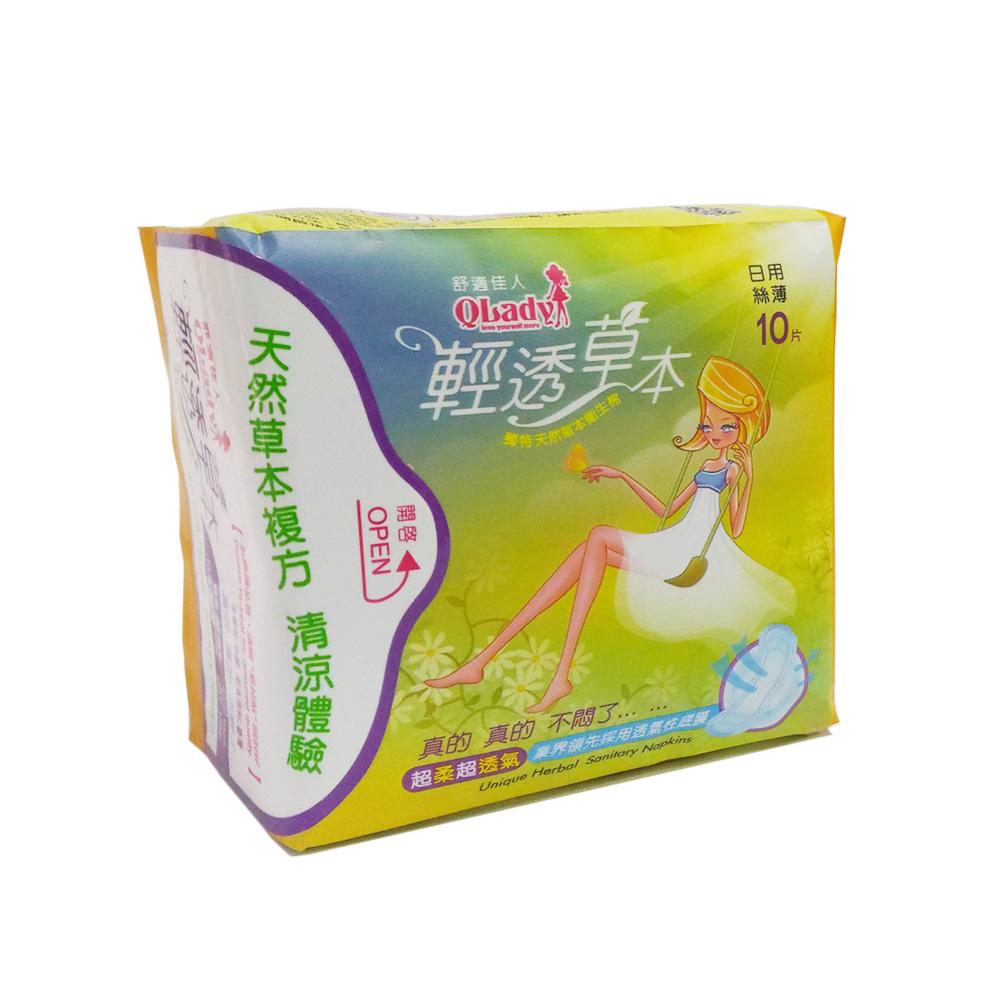 QLady舒適佳人天然草本衛生棉-日用 10片/包