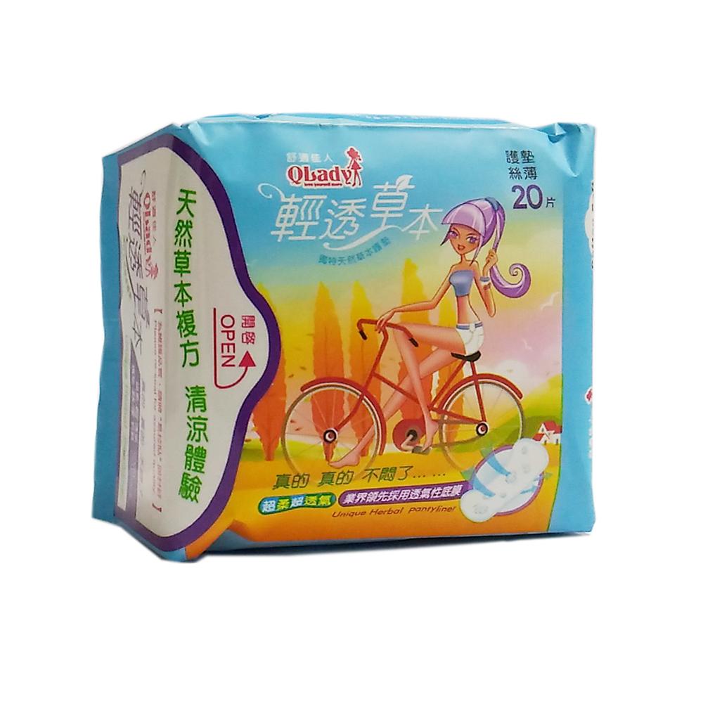Qlady舒適佳人天然草本衛生棉-護墊 20片/包