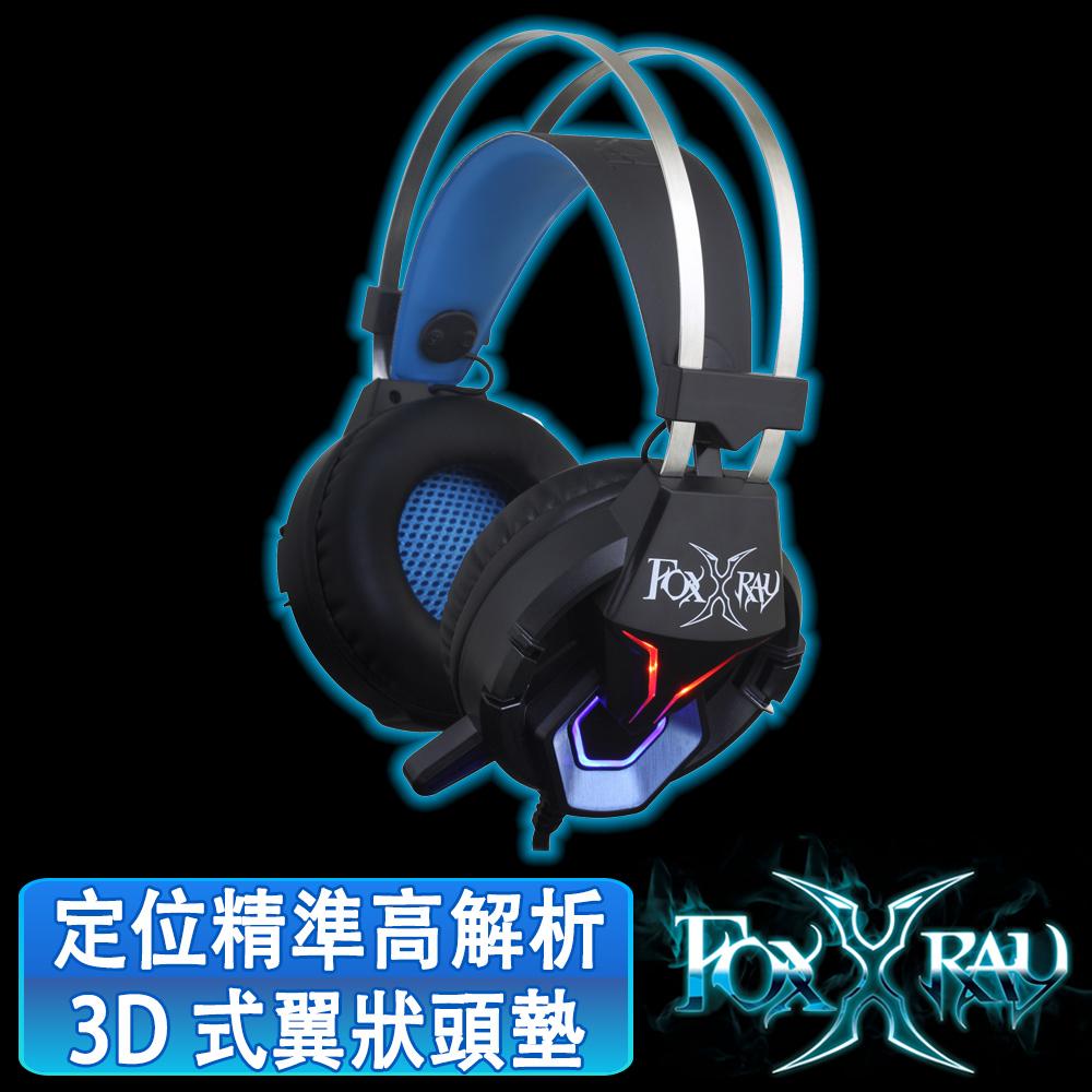FOXXRAY閃擊響狐電競耳機麥克風FXR-BAV-17
