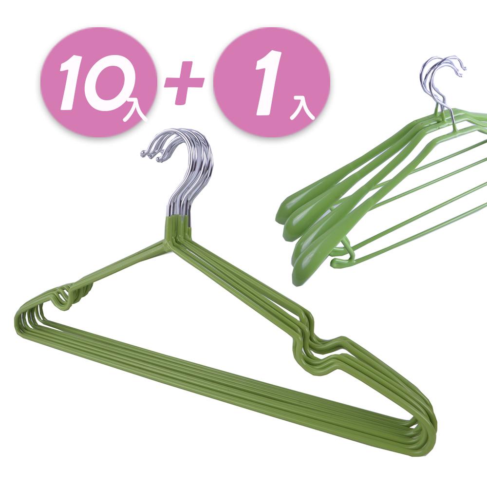 10 1不鏽鋼乾濕兩用防滑衣架 細10入 寬1入 ~綠色