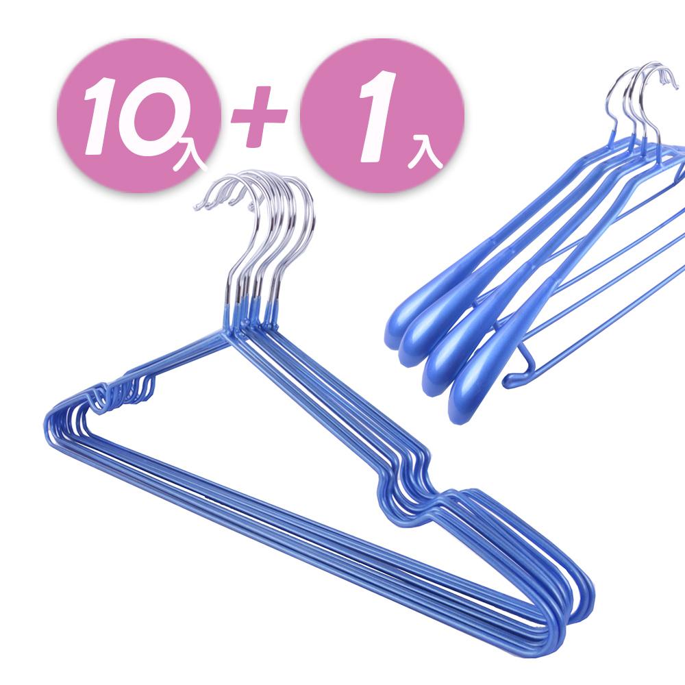 10 1不鏽鋼乾濕兩用防滑衣架 細10入 寬1入 ~藍色