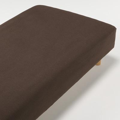[MUJI無印良品]有機棉天竺床包/Q雙人加大/混棕