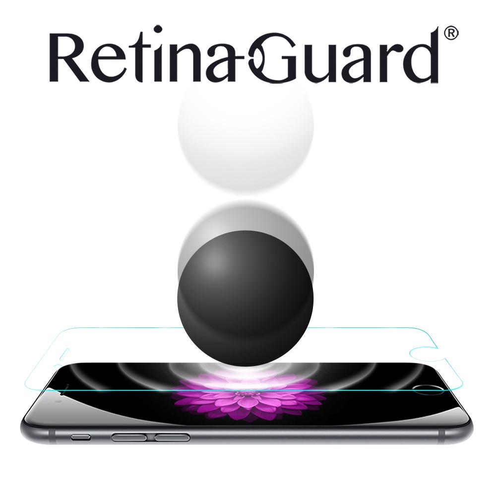 RetinaGuard 視網盾 iPhone7 4.7吋 抗衝擊類玻璃 防藍光保護膜透明