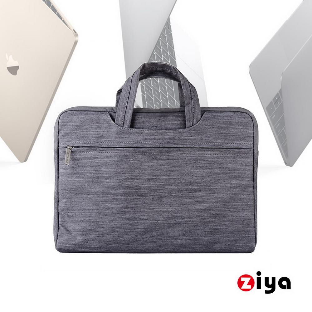[ZIYA] Apple Macbook Air13.3 / Pro13.3 (Retina) 個性牛仔風格手提收納袋 丹寧灰色款 丹寧灰色