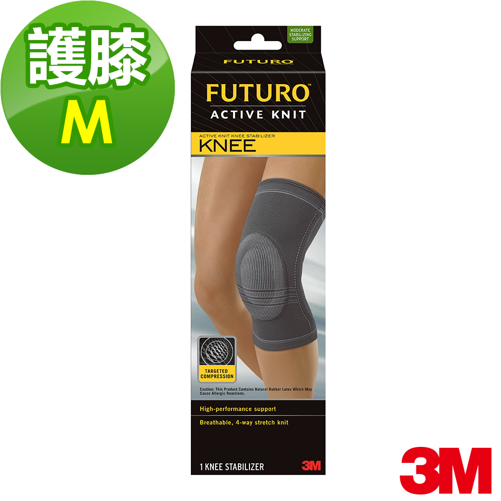 【3M】FUTURO 全方位高支撐護膝-M