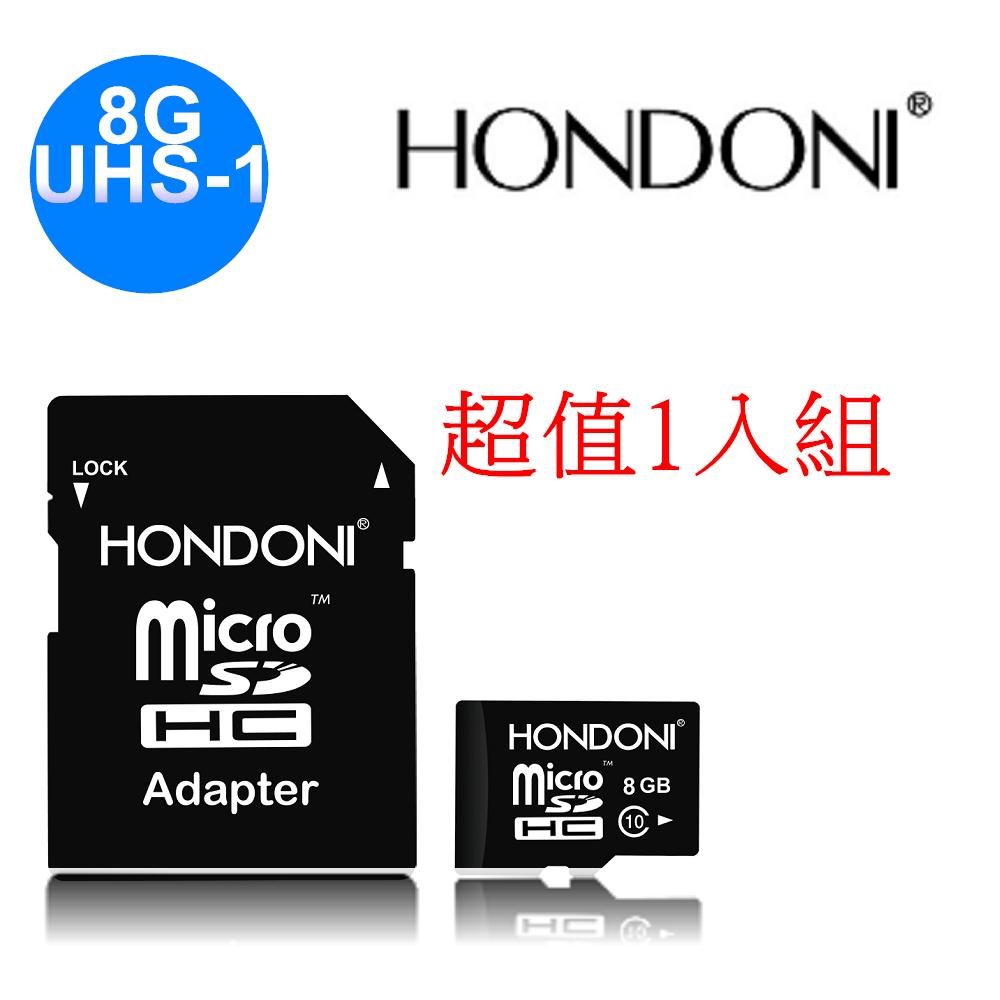 Hondoni Micro SDHC C10 8GB(U1)