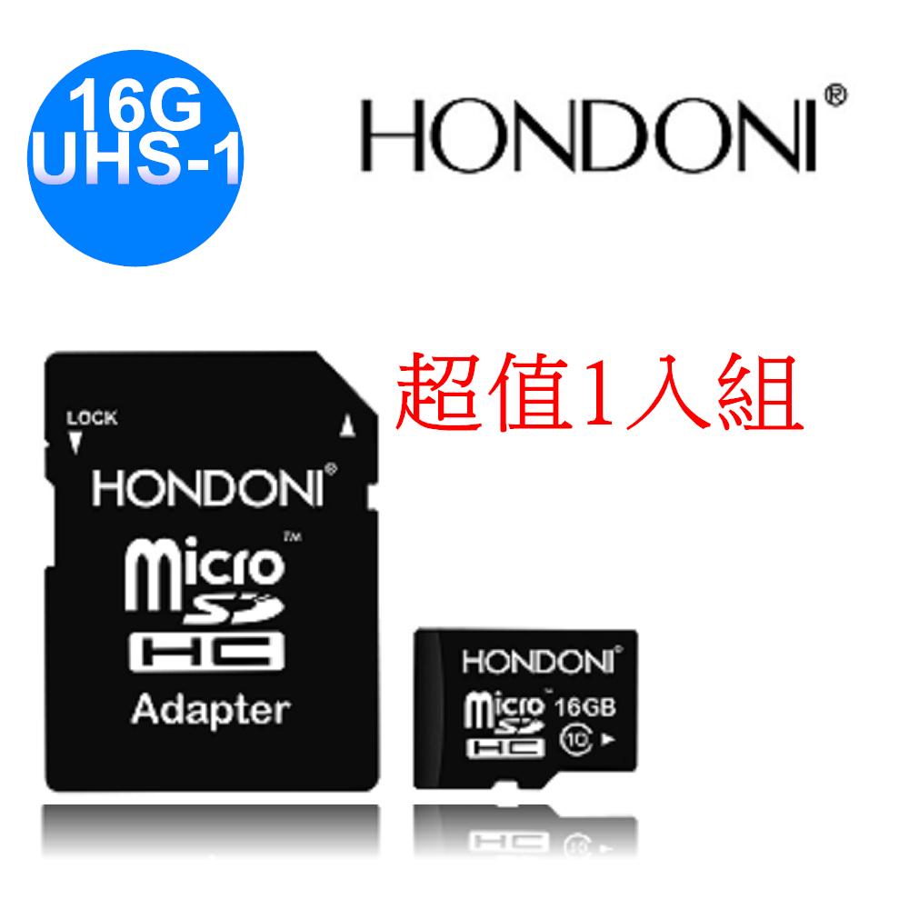Hondoni Micro SDHC C10 16GB(U1)