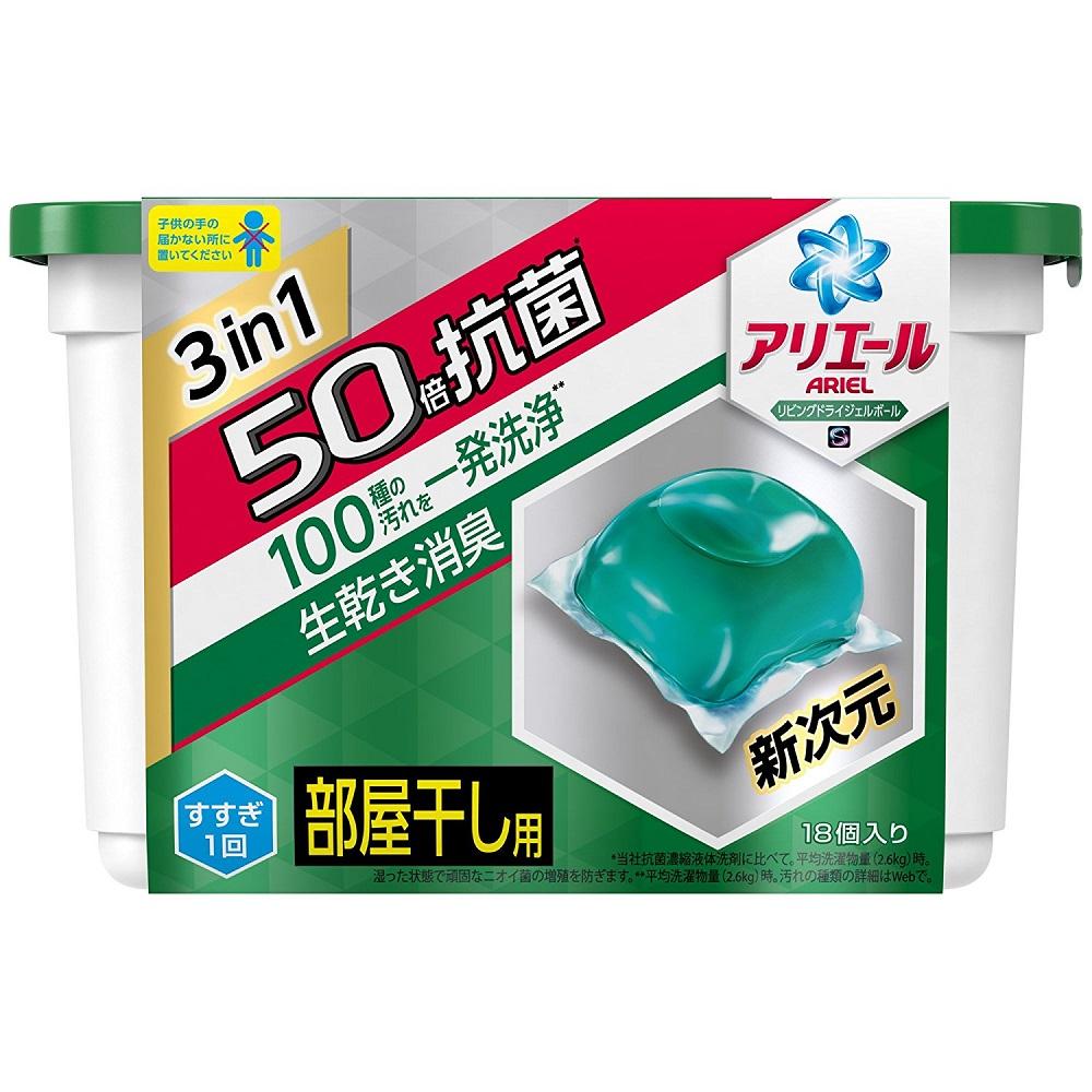 【日本P&G】3in1抗菌除垢洗衣膠球-潔淨清香(352G/18顆)