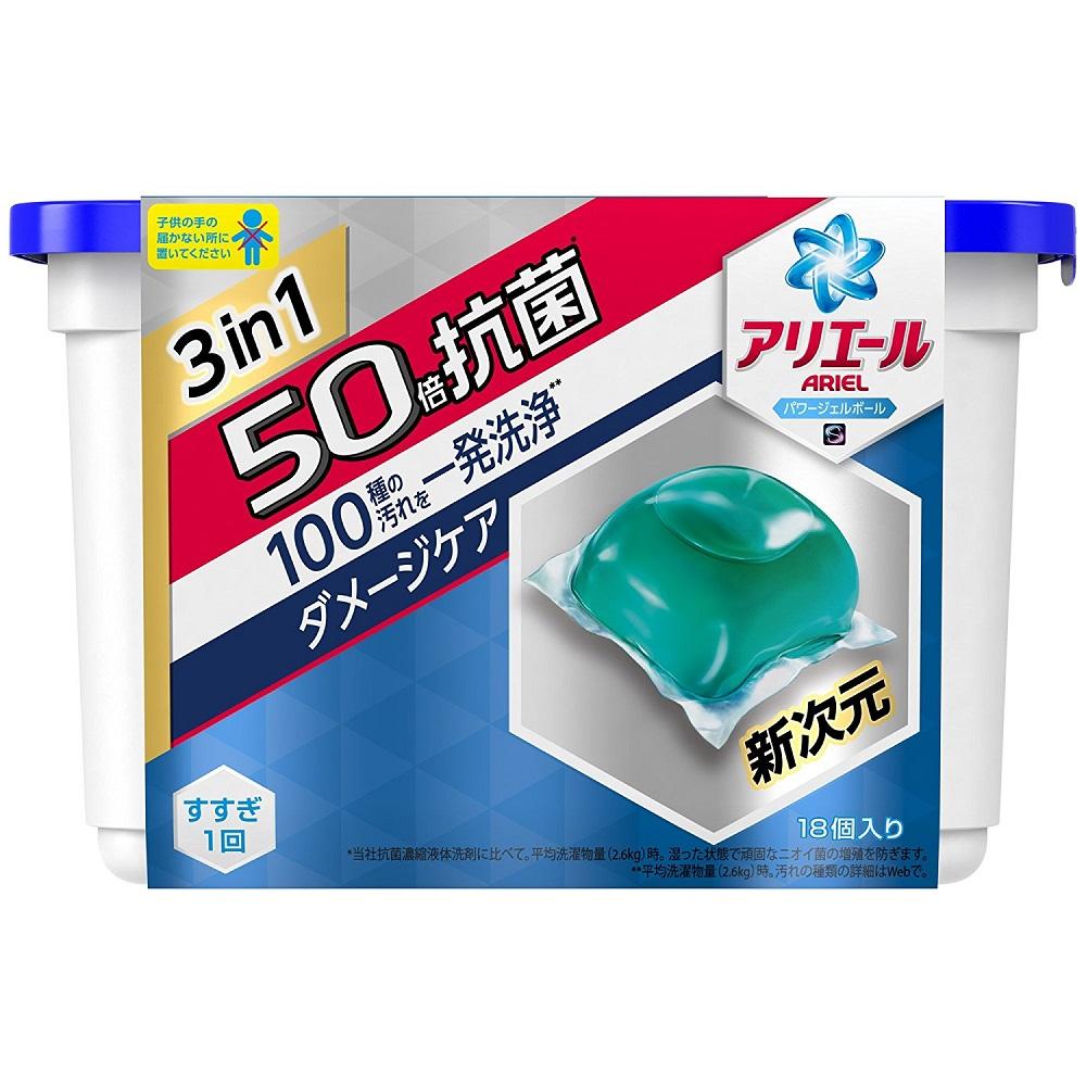 【日本P&G】3in1抗菌除垢洗衣膠球-柑橘綠香(352G/18顆)