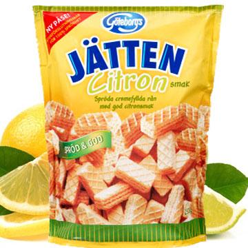 瑞典【GOTEBORGS】哥德堡威化餅-檸檬
