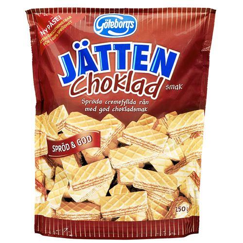 瑞典【GOTEBORGS】哥德堡威化餅-巧克力