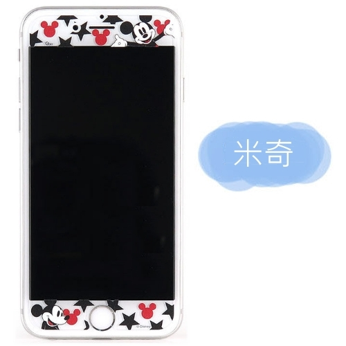 【Disney 】9H強化玻璃彩繪保護貼-大人物 iPhone 6 Plus/6s Plus米奇