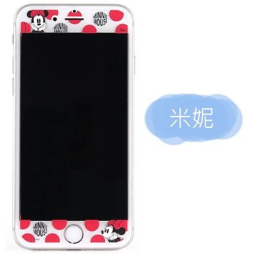 【Disney 】9H強化玻璃彩繪保護貼-大人物 iPhone 7 (4.7吋)米妮