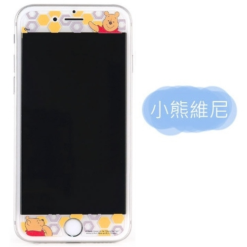 【Disney 】9H強化玻璃彩繪保護貼-大人物 iPhone 7 Plus (5.5吋)維尼