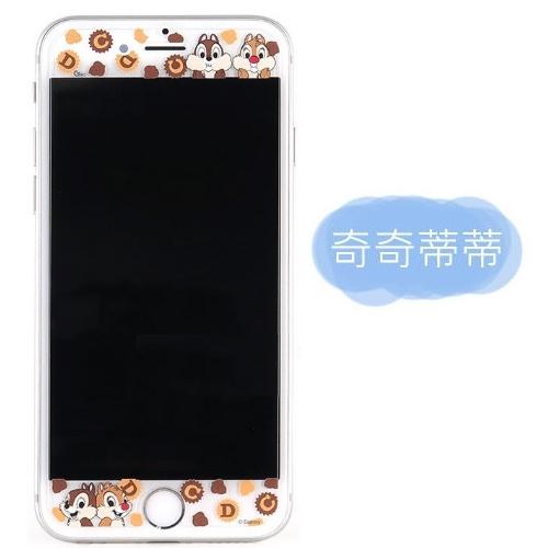 【Disney 】9H強化玻璃彩繪保護貼-大人物 iPhone 7 Plus (5.5吋)奇奇蒂蒂