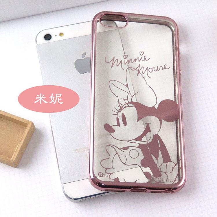 【Disney 】iPhone 6 /6s 時尚質感電鍍系列彩繪保護套-人物系列米妮