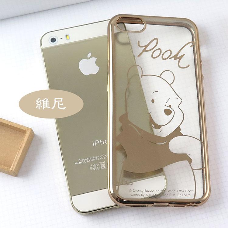 【Disney 】iPhone 6 /6s 時尚質感電鍍系列彩繪保護套-人物系列維尼
