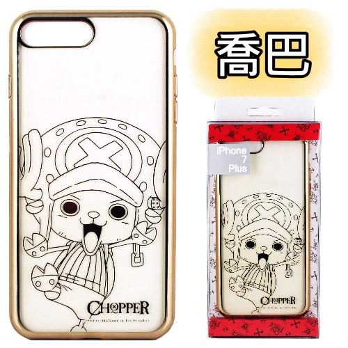 【航海王 】時尚質感金色電鍍保護套-人物系列 iPhone 7 plus (5.5吋)喬巴