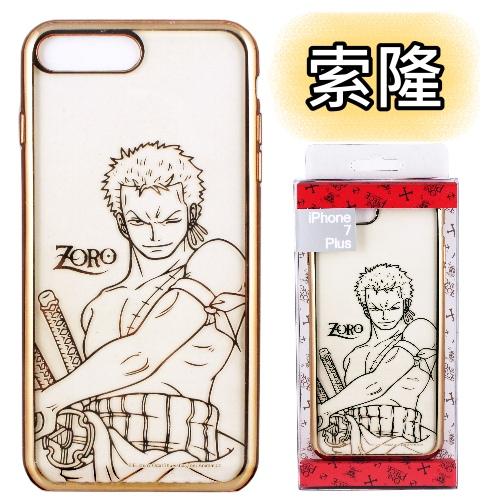 【航海王 】時尚質感金色電鍍保護套-人物系列 iPhone 7 plus (5.5吋)索隆