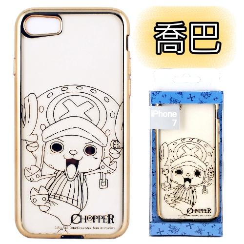 【航海王 】時尚質感金色電鍍保護套-人物系列 iPhone 7 (4.7吋)喬巴