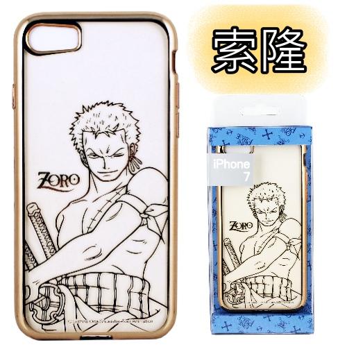 【航海王 】時尚質感金色電鍍保護套-人物系列 iPhone 7 (4.7吋)索隆