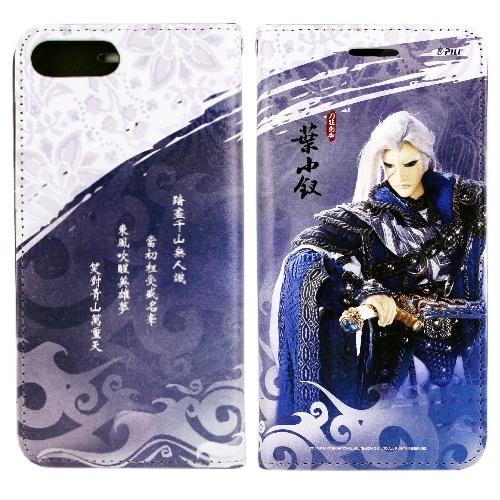 【霹靂授權正版】iPhone 7 plus (5.5吋) 布袋戲彩繪磁力皮套葉小釵