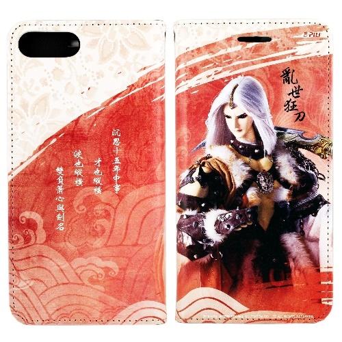 【霹靂授權正版】iPhone 7 plus (5.5吋) 布袋戲彩繪磁力皮套亂世狂刀