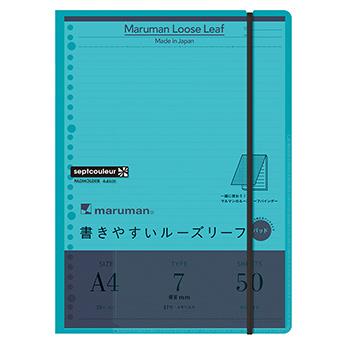 maruman septcouleur A4 活頁夾 藍色