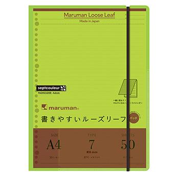 maruman septcouleur A4 活頁夾 綠色
