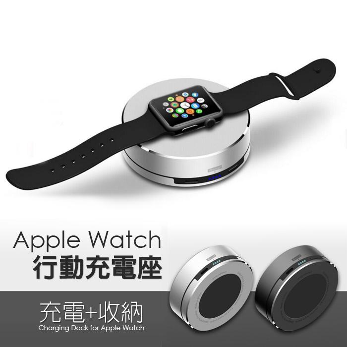Apple watch 多功能金屬充電底座 充電支架 收納器 鋁合金銀色