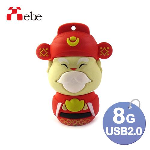 Xebe集比 財神爺造型隨身碟 8GB, USB 2.0