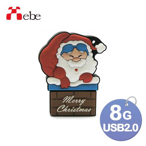 Xebe集比 8G 煙囪老公公造型USB隨身碟