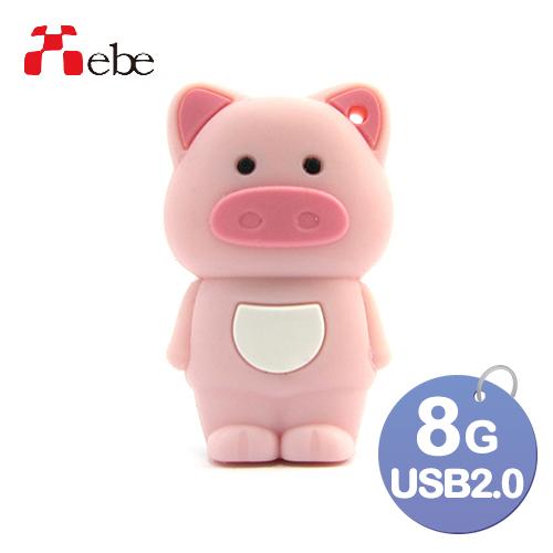 Xebe集比 小豬造型可愛隨身碟 8GB, USB 2.0