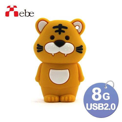 Xebe集比 老虎造型USB隨身碟 8GB, USB 2.0