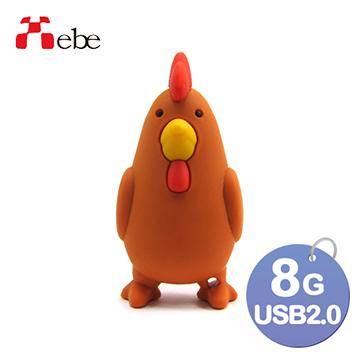 Xebe集比 公雞造型隨身碟 8GB, USB 2.0