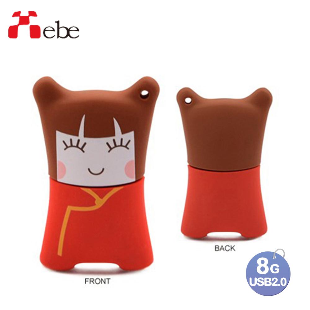 Xebe集比 中國娃娃-女 造型隨身碟 8GB, USB 2.0