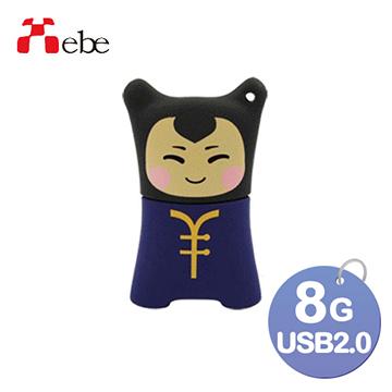 Xebe集比 中國娃娃-男 造型隨身碟 8GB, USB 2.0
