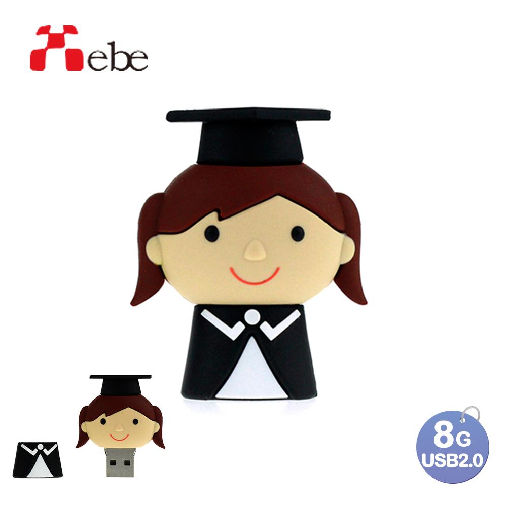 Xebe集比 女畢業生隨身碟8GB, USB 2.0