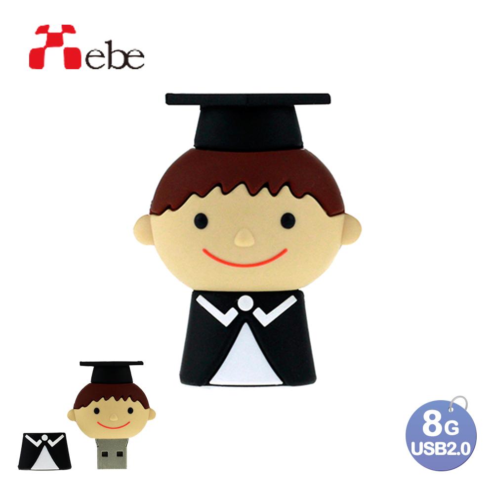 Xebe集比 男畢業生隨身碟8GB, USB 2.0