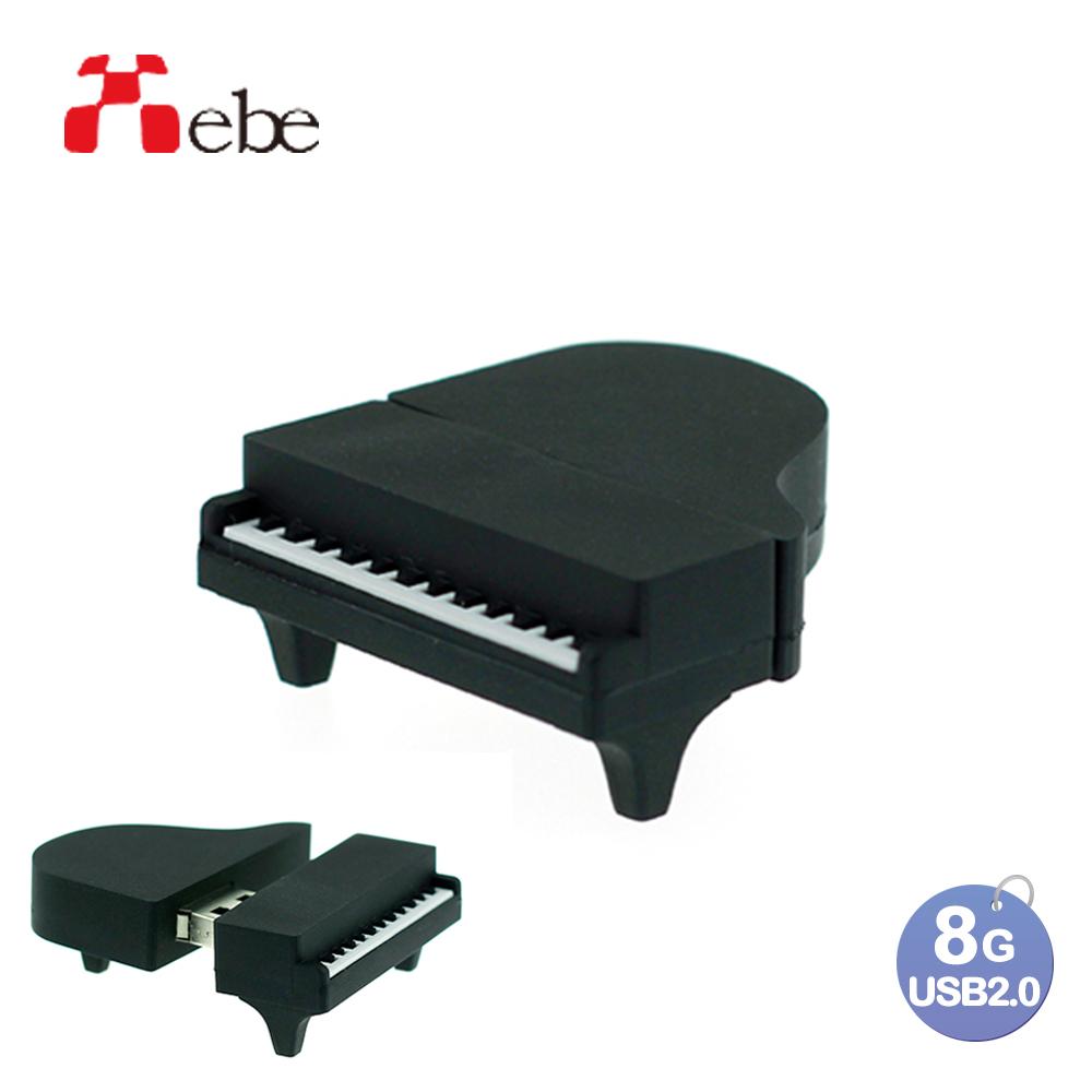 Xebe集比 鋼琴隨身碟8GB, USB 2.0