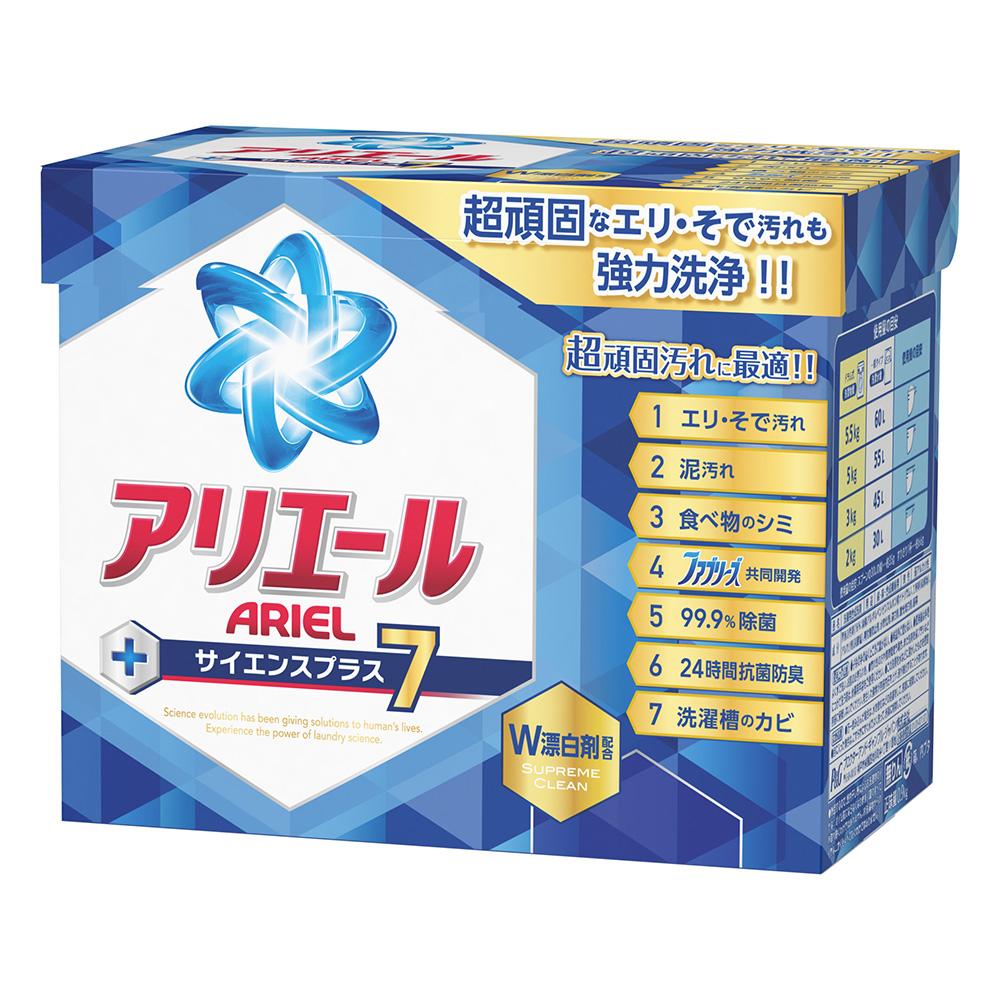 【日本P&G】ARIEL七效合一洗衣粉900g